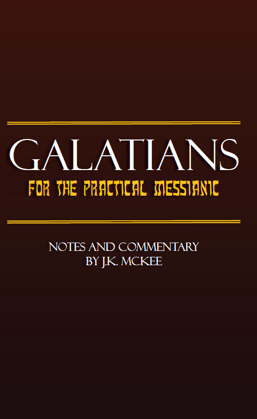 https://outreachisrael.net/bookstore/wp-content/uploads/2018/08/B113P_Galatians_for_the_Practical_Messianic.jpg