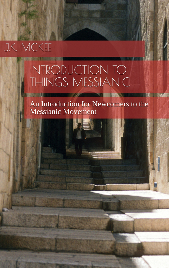 https://outreachisrael.net/bookstore/wp-content/uploads/2018/08/B114P_Introduction_to_Things_Messianic.jpg