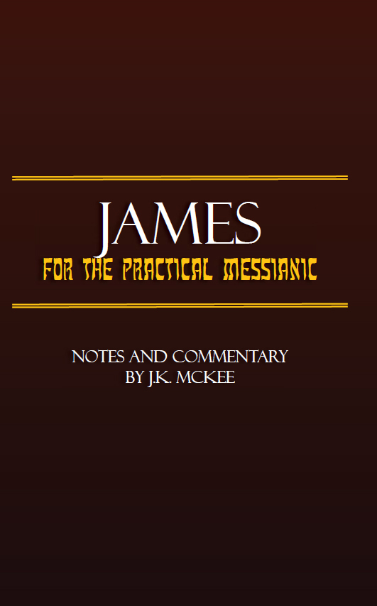 https://outreachisrael.net/bookstore/wp-content/uploads/2018/08/B116P_James_for_the_Practical_Messianic.jpg
