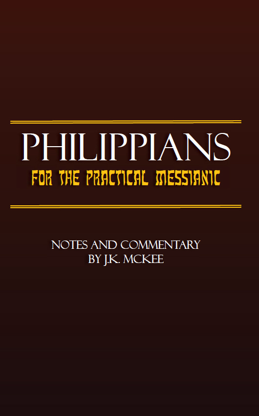 https://outreachisrael.net/bookstore/wp-content/uploads/2018/08/B121P_Philippians_for_the_Practical_Messianic.jpg