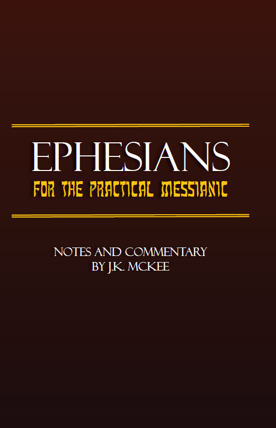 https://outreachisrael.net/bookstore/wp-content/uploads/2018/08/B125P_Ephesians_for_the_Practical_Messianic.jpg