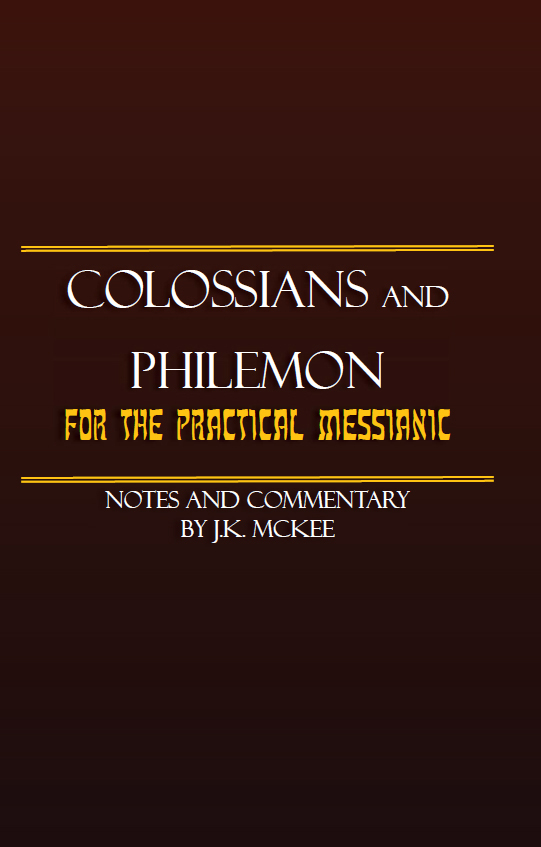 https://outreachisrael.net/bookstore/wp-content/uploads/2018/08/B126P_Colossians_and_Philemon_for_the_Practical_Messianic.jpg