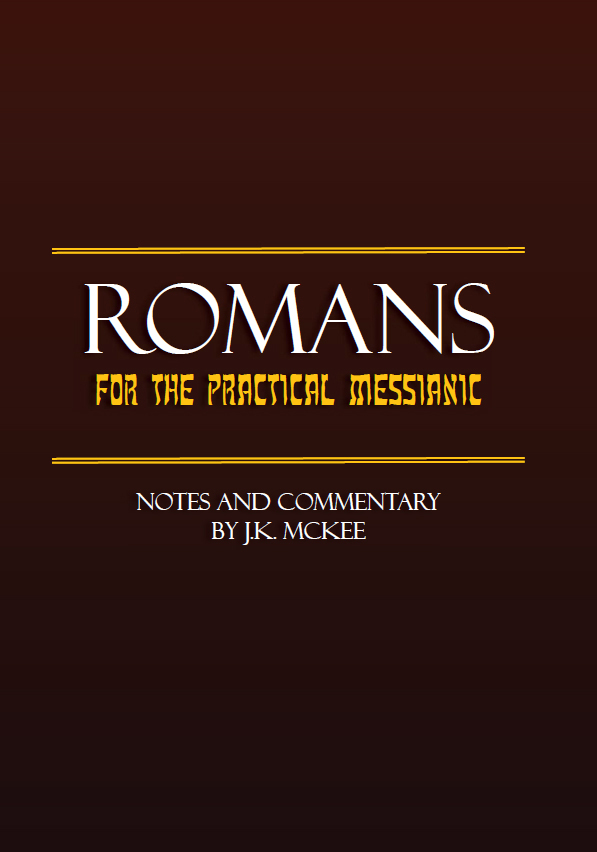 https://outreachisrael.net/bookstore/wp-content/uploads/2018/08/B136P_Romans_for_the_Practical_Messianic.jpg