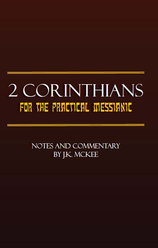 https://outreachisrael.net/bookstore/wp-content/uploads/2018/08/B142P_2_Corinthians_for_the_Practical_Messianic.jpg