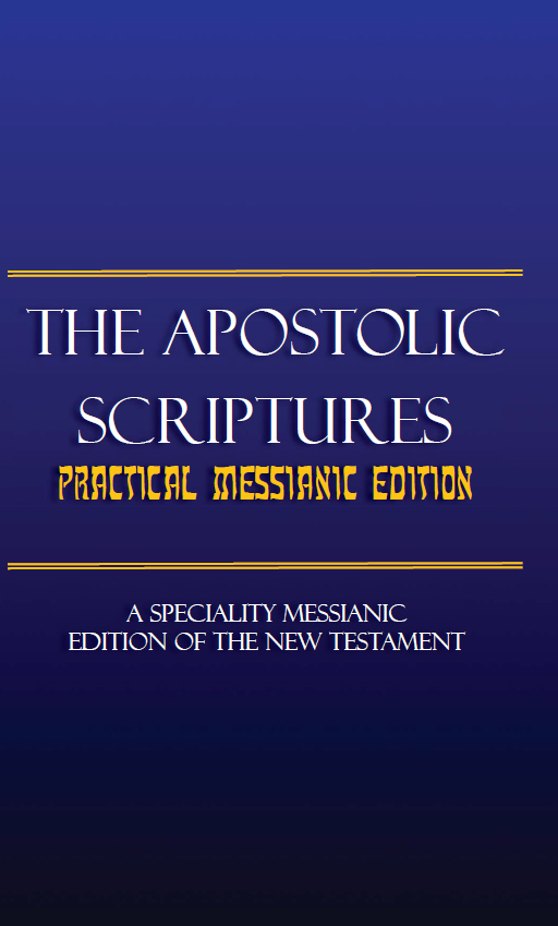 https://outreachisrael.net/bookstore/wp-content/uploads/2018/08/B143P_Apostolic_Scriptures_Practical_Messianic_Edition.jpg
