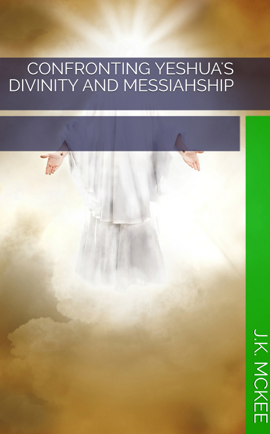 https://outreachisrael.net/bookstore/wp-content/uploads/2018/08/B325P_Confronting_Yeshuas_Divinity_and_Messiahship.jpg