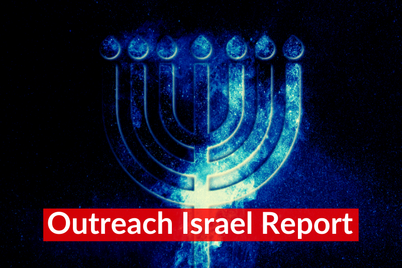 OUTREACH ISRAEL REPORT