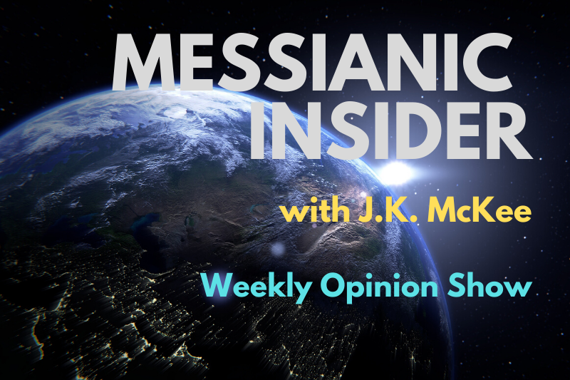 MESSIANIC INSIDER